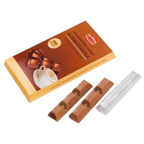 Шоколад Коммунарка молочный c начинкой со вкусом капучино элит порционный, 200 г