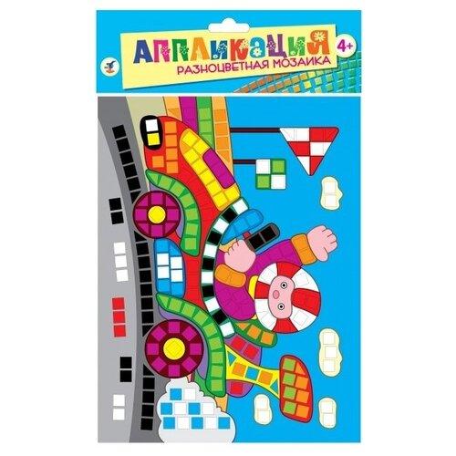 Купить Дрофа-Медиа Разноцветная мозаика мини. Спорткар (2785), Поделки и аппликации