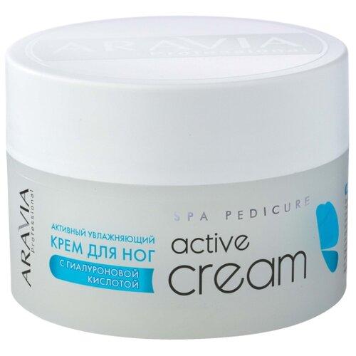 ARAVIA Professional Крем для ног с гиалуроновой кислотой Active 150 мл баночка крем для ухода за кожей femegyl оживляющий с гиалуроновой кислотой 250 мл