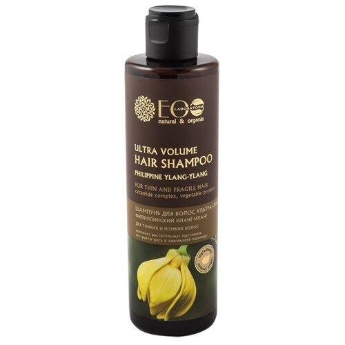 Ecolab шампунь Филиппинский иланг-иланг ультра-объем для тонких и ломких волос 250 мл kapous ylang ylang шампунь для волос с эфир маслом иланг иланг 250 мл
