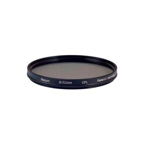 Набор светофильтров Rekam Starter Kit UV+CPL+FLD 52 мм
