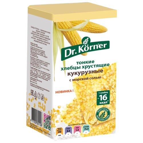 Хлебцы кукурузные Dr. Korner с морской солью 130 г