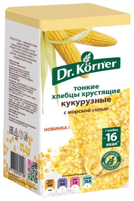 Хлебцы Dr.Korner Кукурузные, 130 г.