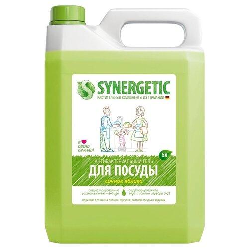 Synergetic Гель для мытья посуды Яблоко 5 л сменный блок synergetic антибактериальный гель для мытья посуды сочный апельсин 5 л сменный блок