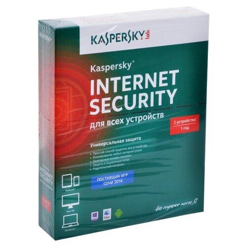 Антивирус Kaspersky Internet Security Multi-Device (2 устройства, 1 год) коробочная версия 2 шт. русский 12 коробочная версия фото