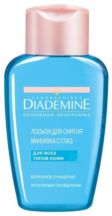 Diademine лосьон для снятия макияжа с глаз