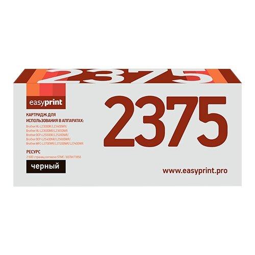 Фото - Картридж EasyPrint LB-2375, совместимый картридж easyprint lb 2375 совместимый