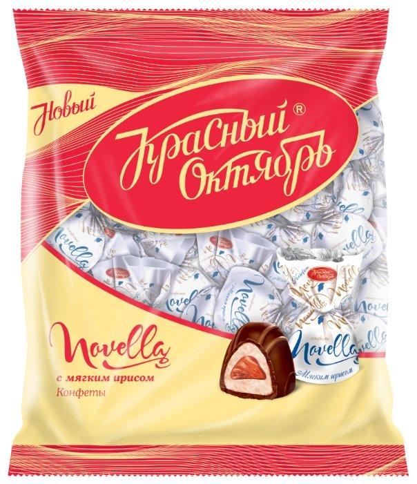 Конфеты Красный Октябрь Novella с мягким ирисом, пакет