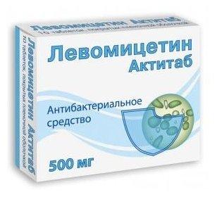 Левомицетин Актитаб таб. п/о плен. 500мг №10