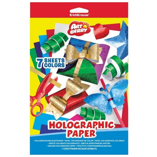 Купить Цветная бумага голографическая ArtBerry, B5, 7 л., 7 цв., Цветная бумага и картон