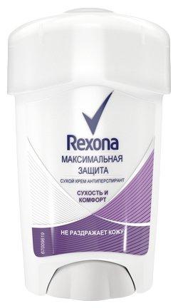 Антиперспирант крем Rexona Максимальная защита Сухость и комфорт, 45 мл