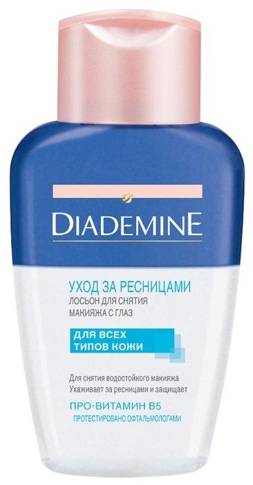 Diademine лосьон для снятия макияжа с глаз, уход за ресницами