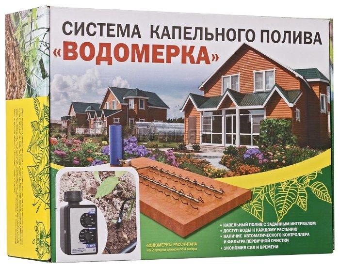 Воля Набор капельного полива Водомерка, длина шланга:12 м, с таймером, кол-во растений: 40 шт.