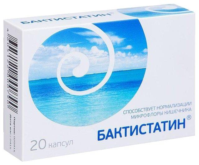 Бактистатин капс 0,5г 20