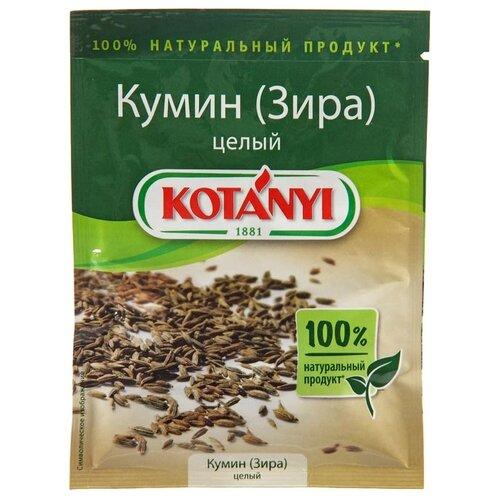 Kotanyi Пряность Кумин (Зира) целый, 20 г гранум пряность кумин зира семена сушеные 180 г