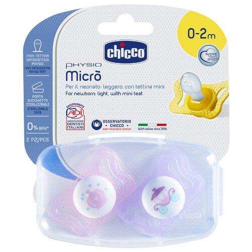 Пустышка силиконовая ортодонтическая Chicco Physio Micro 0-2 м (2 шт.) карета/корона пустышка силиконовая ортодонтическая chicco physio micro 0 2 м 2 шт голубой динозавр
