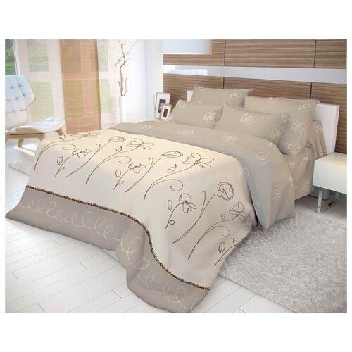 Постельное белье 1.5-спальное Волшебная ночь Фиалка Монмартра 711148 ранфорс бежевый/коричневыйКомплекты<br>