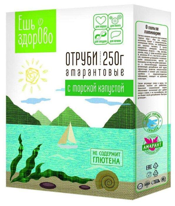Отруби Ешь ЗдорОво амарантовые с морской капустой без глютена, 250 г