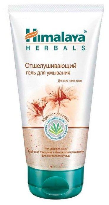 Himalaya Herbals гель для умывания отшелушивающий