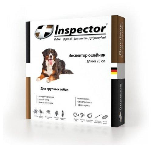 Средства от блох Inspector ошейник от внешних и внутренних паразитов для крупных собак 75см, 80гр, 80 гр