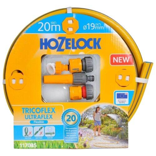 """Комплект для полива HOZELOCK стартовый набор Tricoflex Ultraflex 3/4"""" 20 метров желтый"""