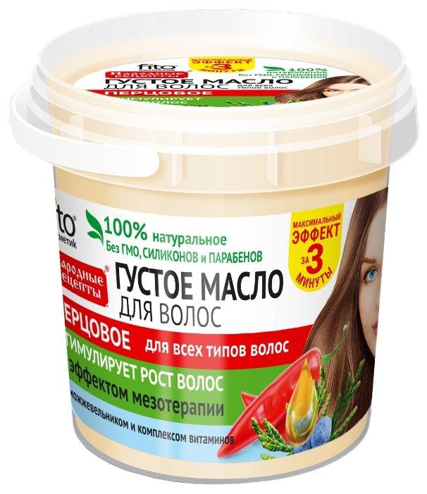 Народные рецепты Густое масло для волос перцовое