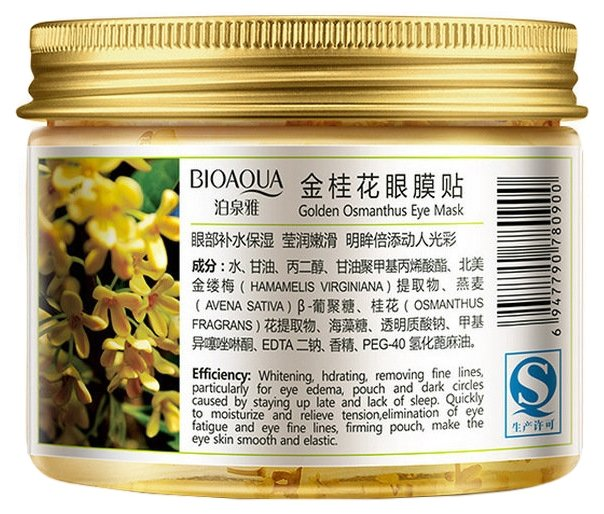 BioAqua Маска для кожи вокруг глаз с лепестками Золотого Османтуса