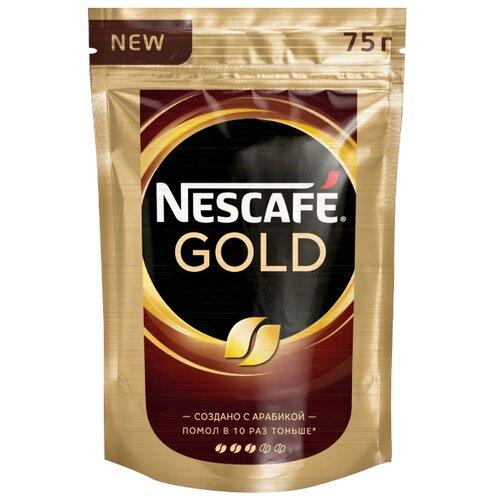 Кофе растворимый Nescafe Gold, пакет, 75 г nescafe classic crema кофе растворимый 70 г пакет