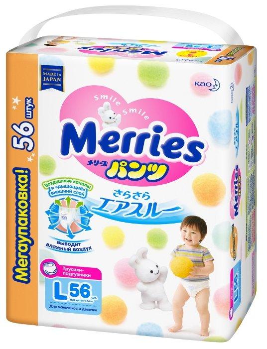 Купить товар Merries трусики L (9-14 кг) 56 шт. по низкой цене с ...