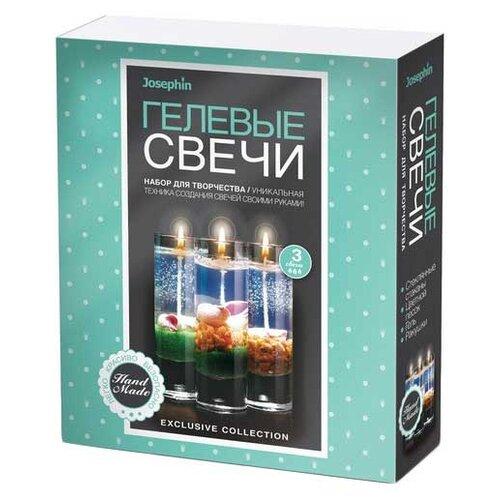 Фото - Josephin Гелевые свечи с ракушками Набор №4 (274039) набор азбука тойс свечи гелевые морской бриз св 0008