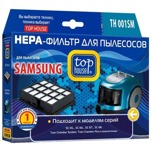 Top House HEPA-фильтр TH 001SM черный 1 шт.