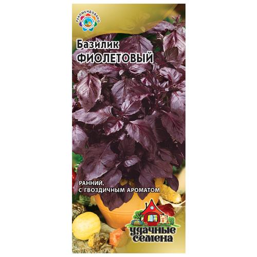 Фото - Семена Гавриш Удачные семена Базилик Фиолетовый 0,3 г, 10 уп. семена гавриш базилик зеленый