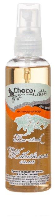 ChocoLatte БИО-ТОНИК с пребиотиками ЖИВИТЕЛЬНАЯ СИЛА против выпадения волос