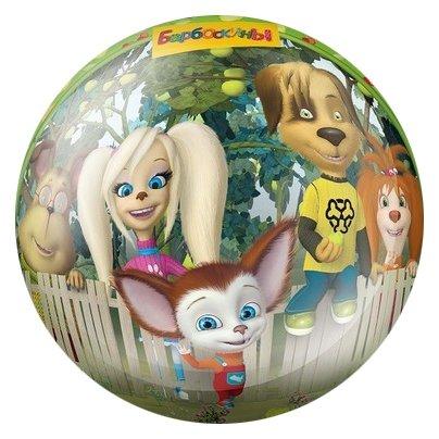 Мяч ЯиГрушка Барбоскины