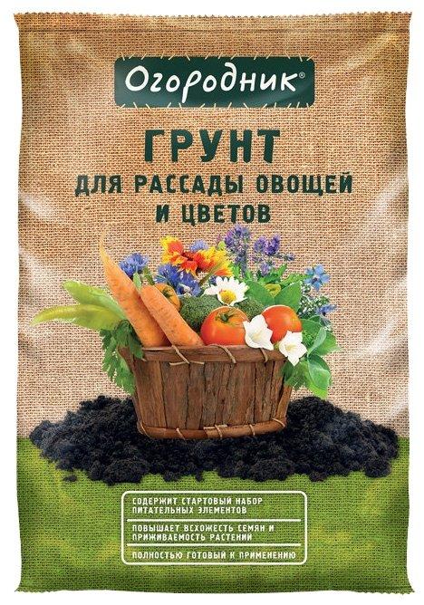Грунт Огородник® для рассады и овощей 60 л.