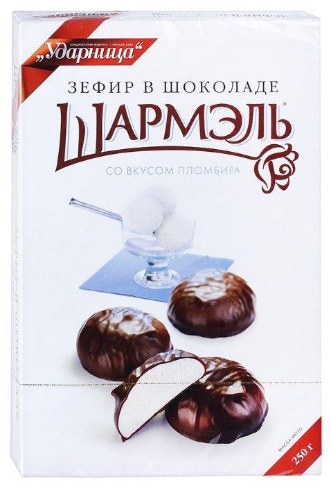 Зефир Шармэль в шоколаде со вкусом пломбира 250 г
