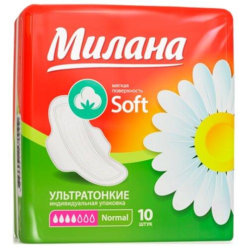 Милана прокладки Ультра Софт