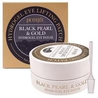 Petitfee Гидрогелевые патчи для век с экстрактом чёрного жемчуга и био-частицами золота Black Pearl & Gold Hydrogel Eye Patch