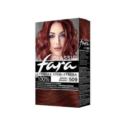 Fara Classic Стойкая крем-краска для волос, 509, дикая вишня