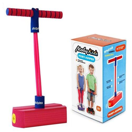 Купить Тренажер для прыжков Moby Kids Moby-Jumper со звуком розовый, Спортивные игры и игрушки