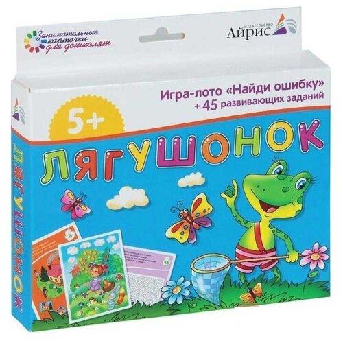 Набор карточек Айрис-Пресс Занимательные карточки для дошкольников. Лягушонок 15x12 см 48 шт. айрис пресс обучающие карточки эмоции