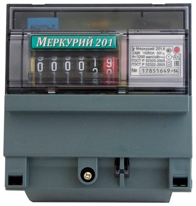 INCOTEX Меркурий 201.6