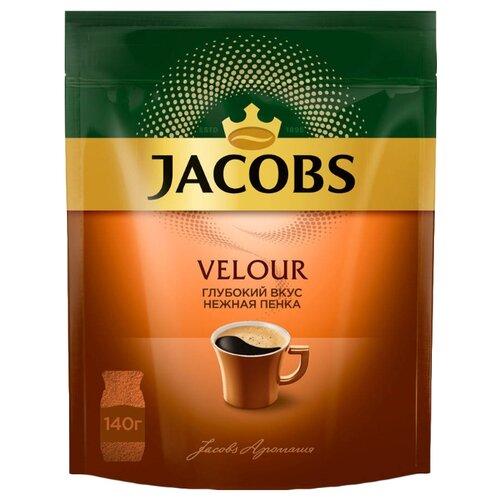 Кофе растворимый Jacobs Velour с пенкой, пакет 140 гРастворимый кофе<br>
