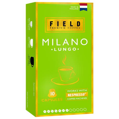 Кофе в капсулах Field Lungo Milano (10 капс.)