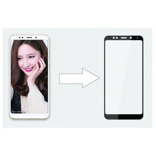 Купить Защитное стекло Ainy Full Screen Cover AF-X1057A/B/L для Xiaomi Redmi 5 Plus черный