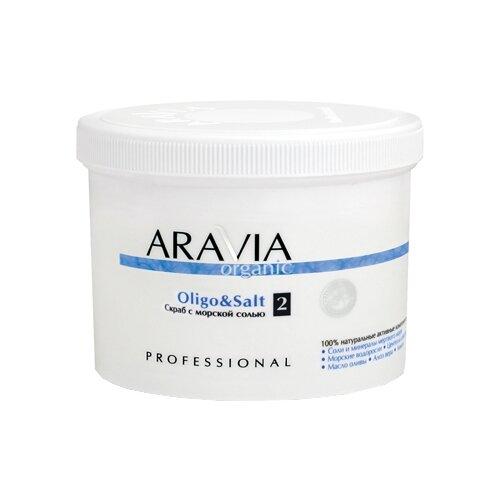 Aravia Organic Cкраб с морской солью Oligo&salt 550 млСкрабы и пилинги<br>