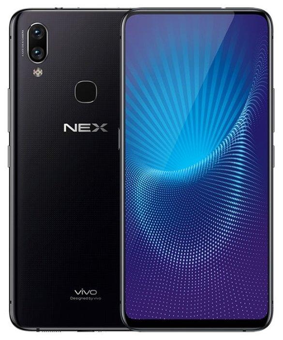 Vivo Nex S 8/256GB