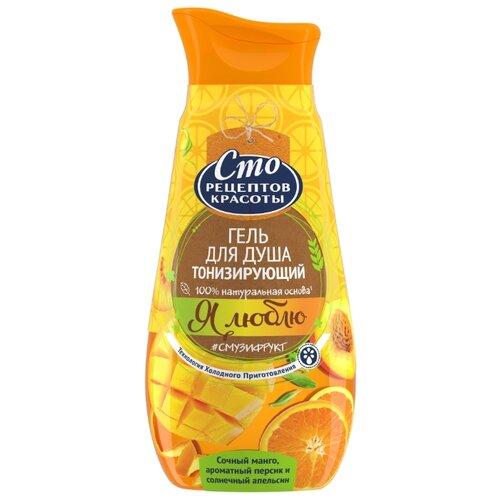 Фото - Крем-гель для душа Сто рецептов красоты Манго и персик, 250 мл крем для рук сто рецептов