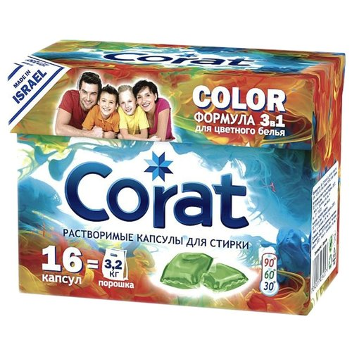 Капсулы Corat Color 16 шт. картонная пачкаКапсулы, таблетки, пластины<br>