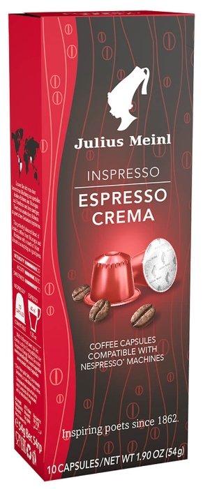 Кофе в капсулах Julius Meinl Espresso Crema (10 капс.)
